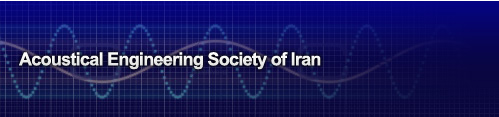 Acoustical Engineering Society of Iran